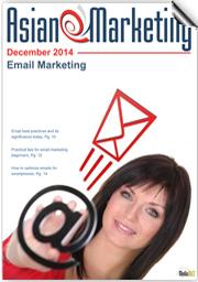 December 2014 - Email Marketing