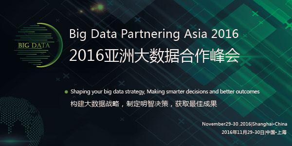 Big Data Partnering Asia 2016